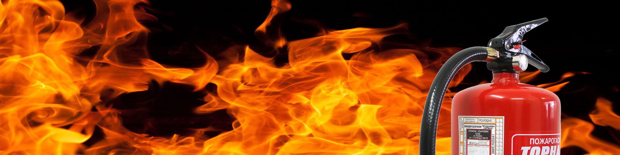 """Пожарен кран 2"""" месинг"""